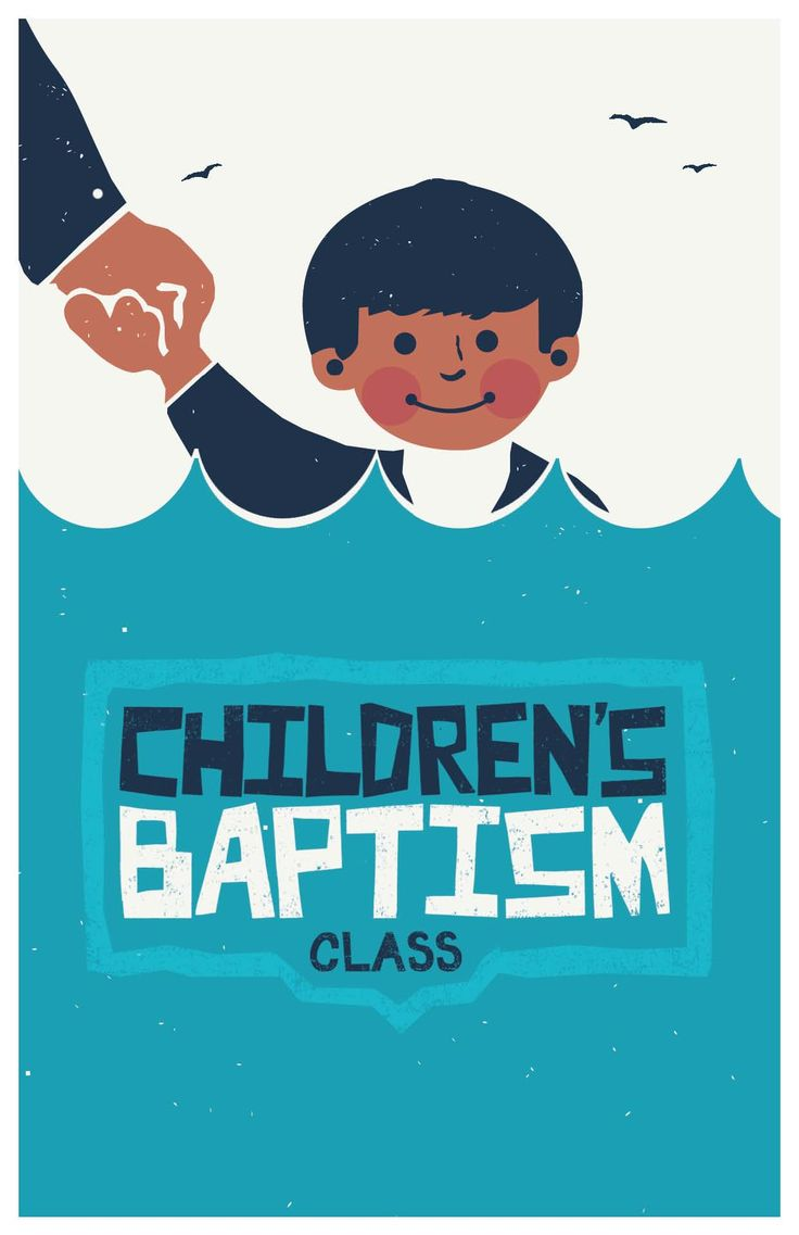 Does the baptism of children exist in the Bible? - Quora