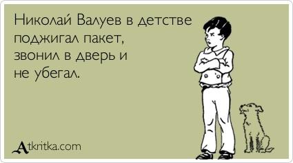 atkritka_1355256573_688.jpg (425×237)