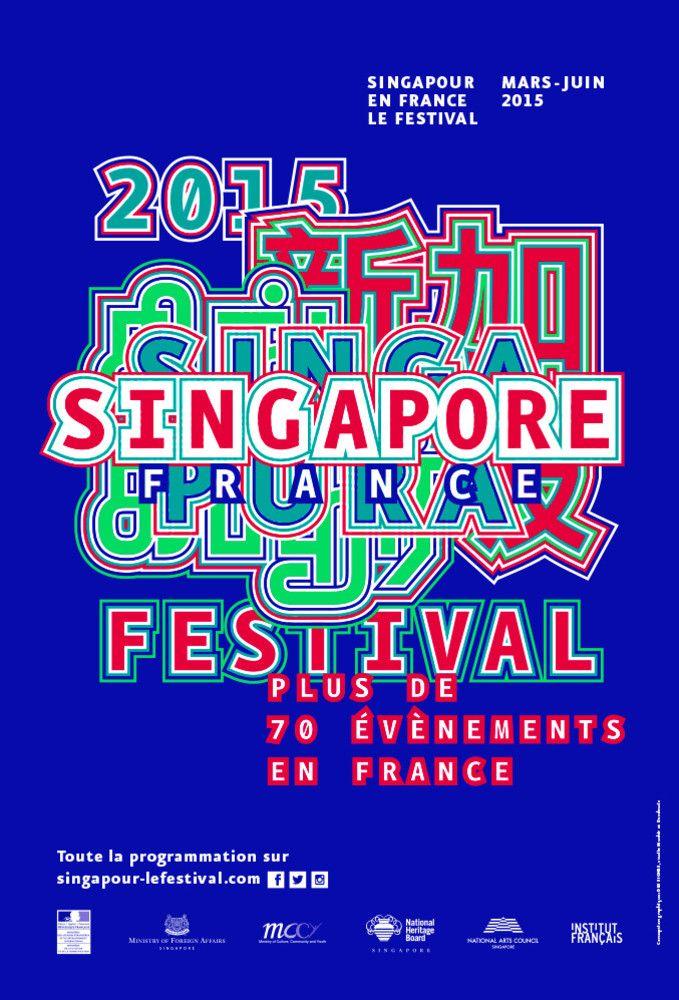 Singapour s affiche avec des signes dynamiques. Singapour en france le festival.
