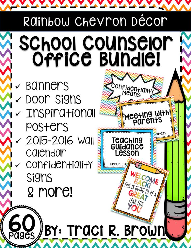 Welcome back to school! Here is a rainbow chevron school counselor office décor bundle! This is a great addition to any school counselor office! Also includes posters, calendars and more!