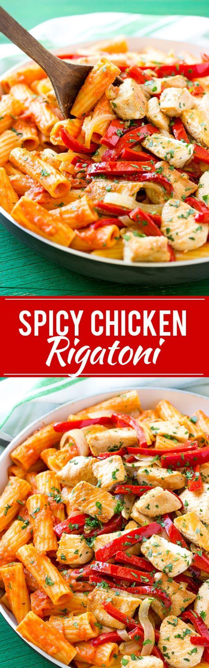 Chicken Riggies Recipe | Chicken Pasta | Chicken Rigatoni Pasta | Easy Chicken Pasta | Best Chicken Pasta