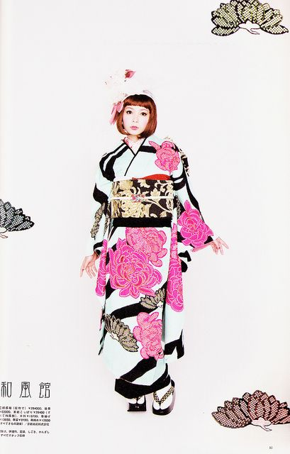 Kimono Hime Vol. 10