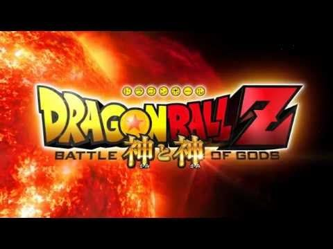 New Anime『DRAGON BALL Z 神と神』-3月30日公開-最新Trailer  http://www.timein.jp/item/content/movie/980197306