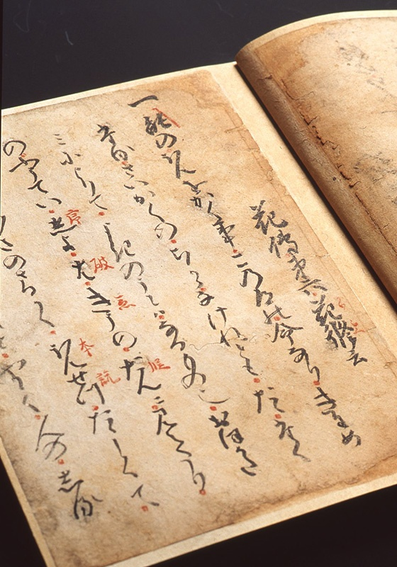 """A page from """"Fūshi-kaden""""documents of Nōgaku Drama with annotations in red ink, Japan"""