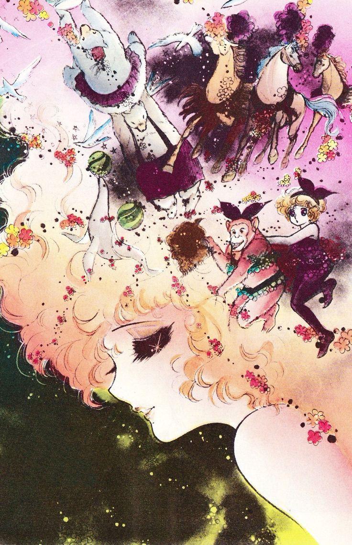 Tim Tim Circus manga by Yumiko Igarashi