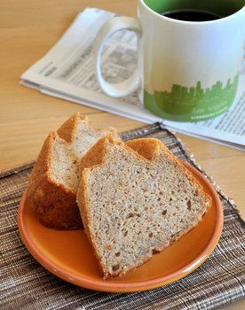 Banana Buttermilk Pound Cake.  I'm going to try this soon!