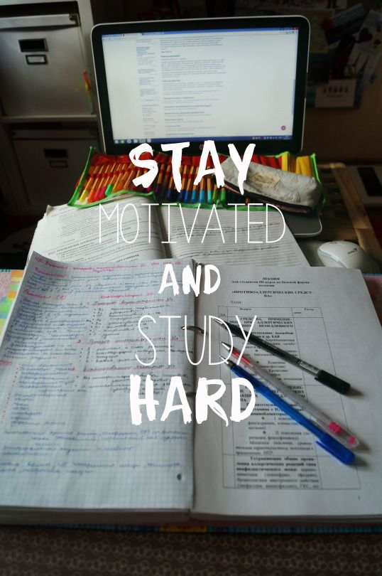 What makes you want to study harder without getting distracted by friends/medias?