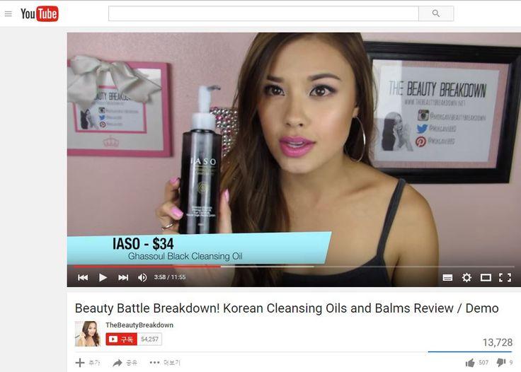 Video - Beauty Battle Breakdown - Korean cleansing oils and balms review - IASO Ghassoul Black Cleansing oil