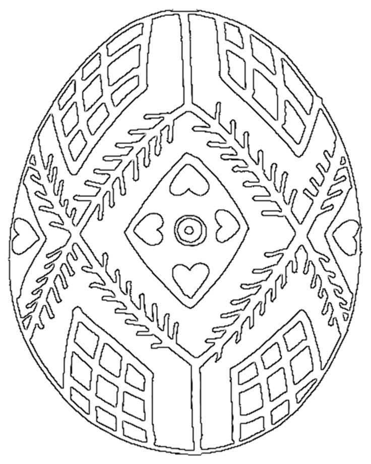 egg - oeuf9.gif (751×939)