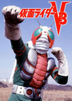Kamen Rider V3 (1974) - After evil organization Destron destroys his family, motocross racer Shiro Kazami swears revenge and becomes the iconic cyborg hero's third iteration.