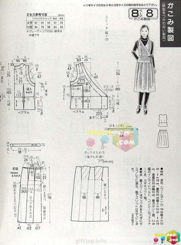 giftjap.info - Интернет-магазин | Japanese book and magazine handicrafts - LADY BOUTIQUE 2009-11