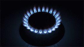 Profitieren sie von den günstigen Gaspreisen. https://www.ultima-energy.com/partner/de/kunden/5555