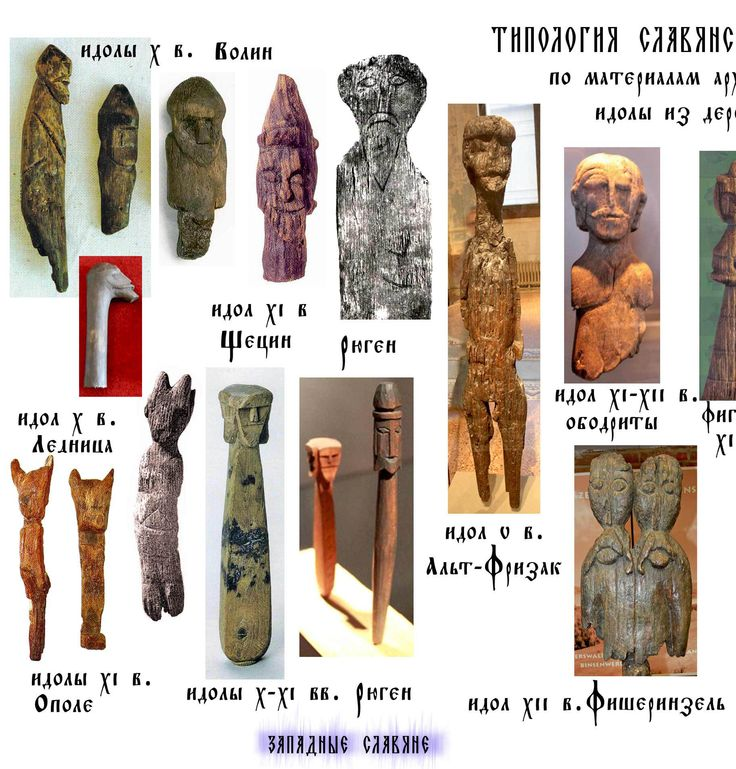 The TYPOLOGY of SLAVIC gods: the artifacts of Western and Eastern Slavs. 8 - 12th centuries. wood