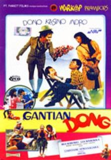 Gantian Dong