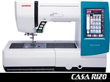 Máquina de coser y Bordadora Janome Mc9900 MXN36000