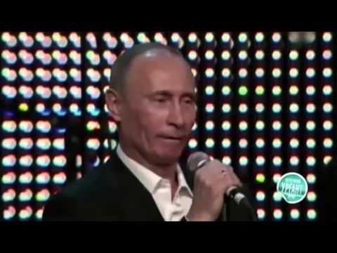 Шок Путин поет на шоу Голос / Vladimir Putin at talanted show