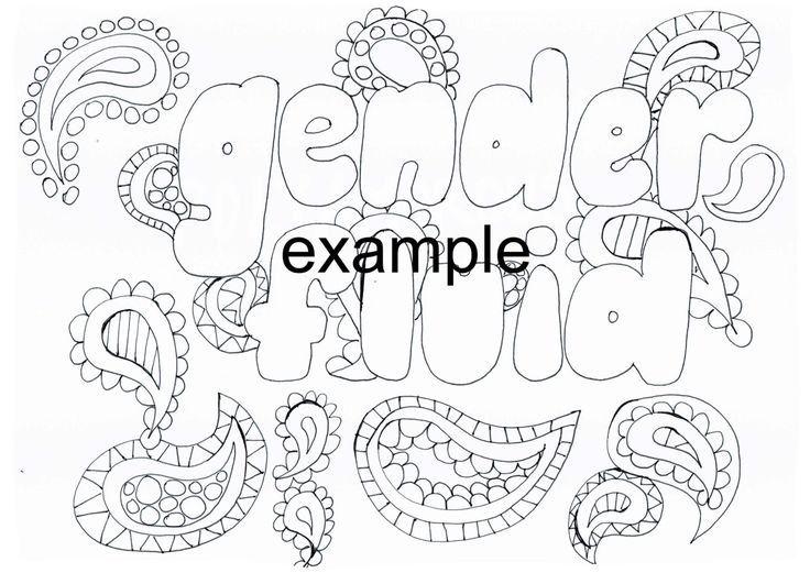 Gender fluid, LGBTIAPQ, Adult Colouring in by ArachneArt on Etsy