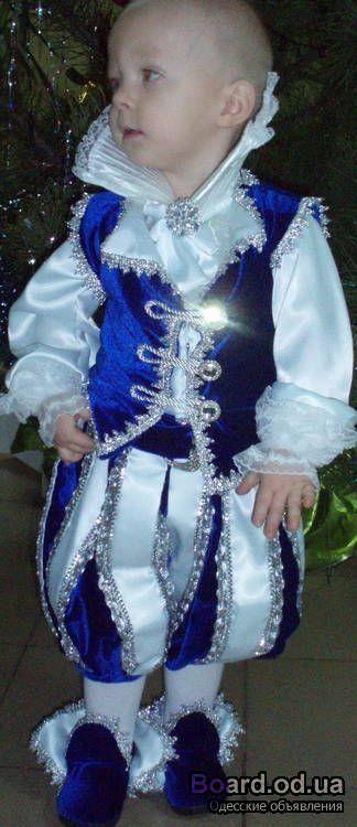 костюм принца: 40 тыс изображений найдено в Яндекс.Картинках