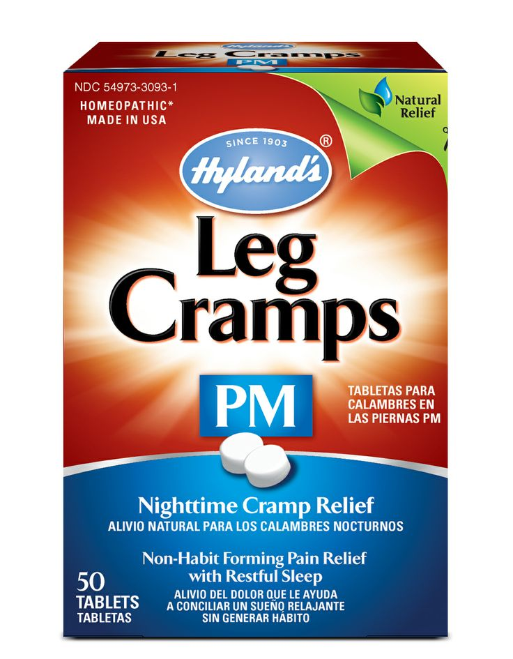 how to stop night cramps