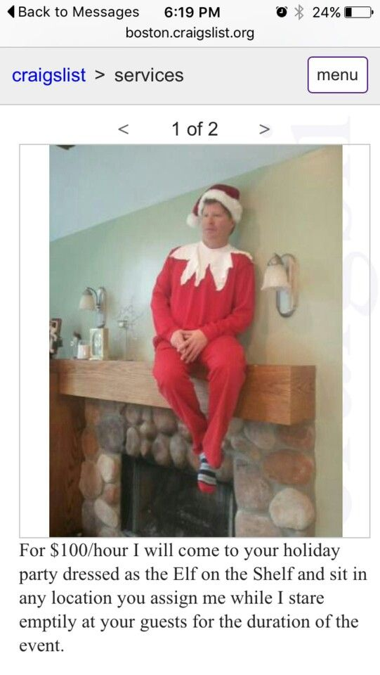 The ONLY Elf on the Shelf that is acceptable. I may have a holiday party just so I can hire him.