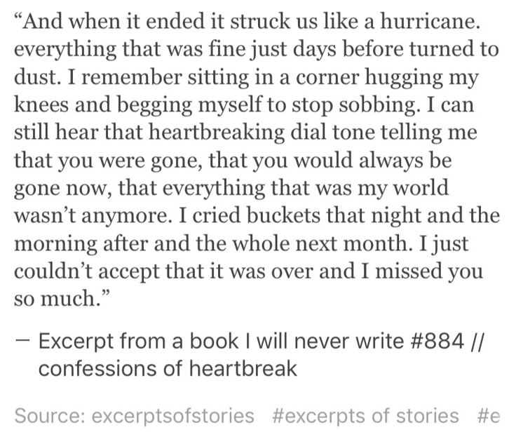Excerpt from a book I will never write #884