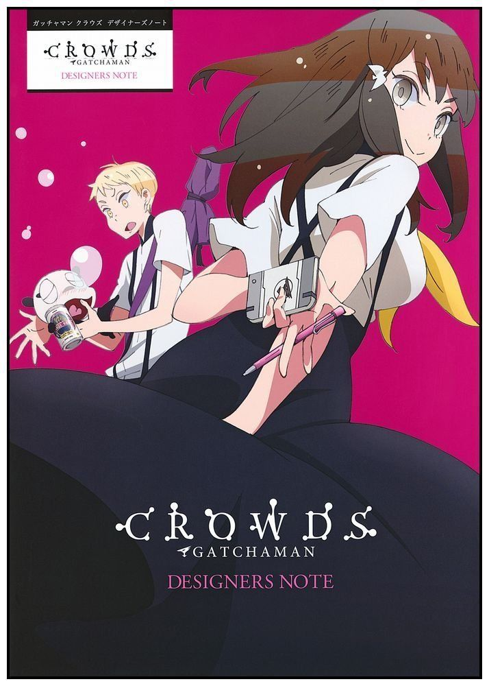GATCHAMAN CROWDS Designers Note Anime Art Visual Material Book