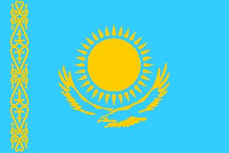 KAZAKİSTAN CUMHURİYETİ