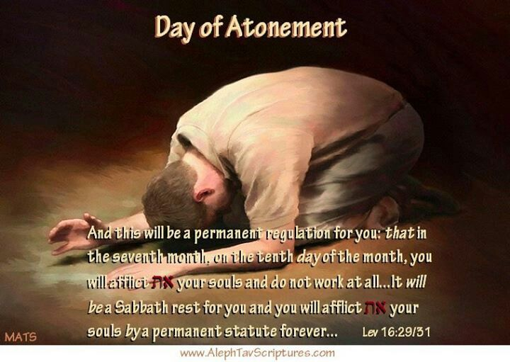 Yom Kippur aka the Day of Atonement: The holiest day of the year. Sundown to sundown, 10/3 - 10/4, 2014.