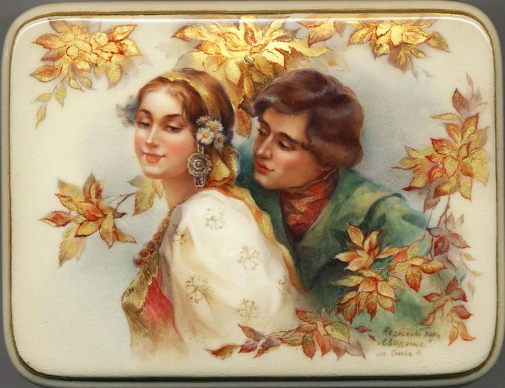 "Fedoskino. Russian Lacquer Art Gallery.  ""The Date"" by L. Slaeva"