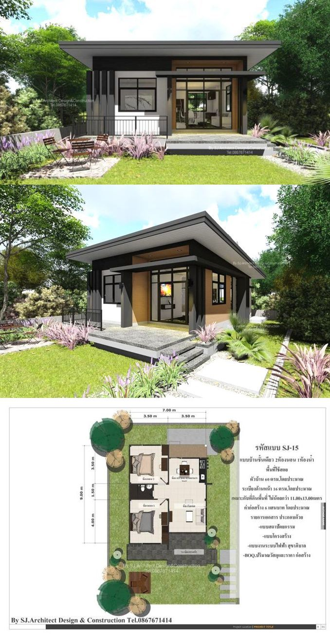 Affordable Single Storey House House Layouts Modern Small House Design Modern Bungalow House