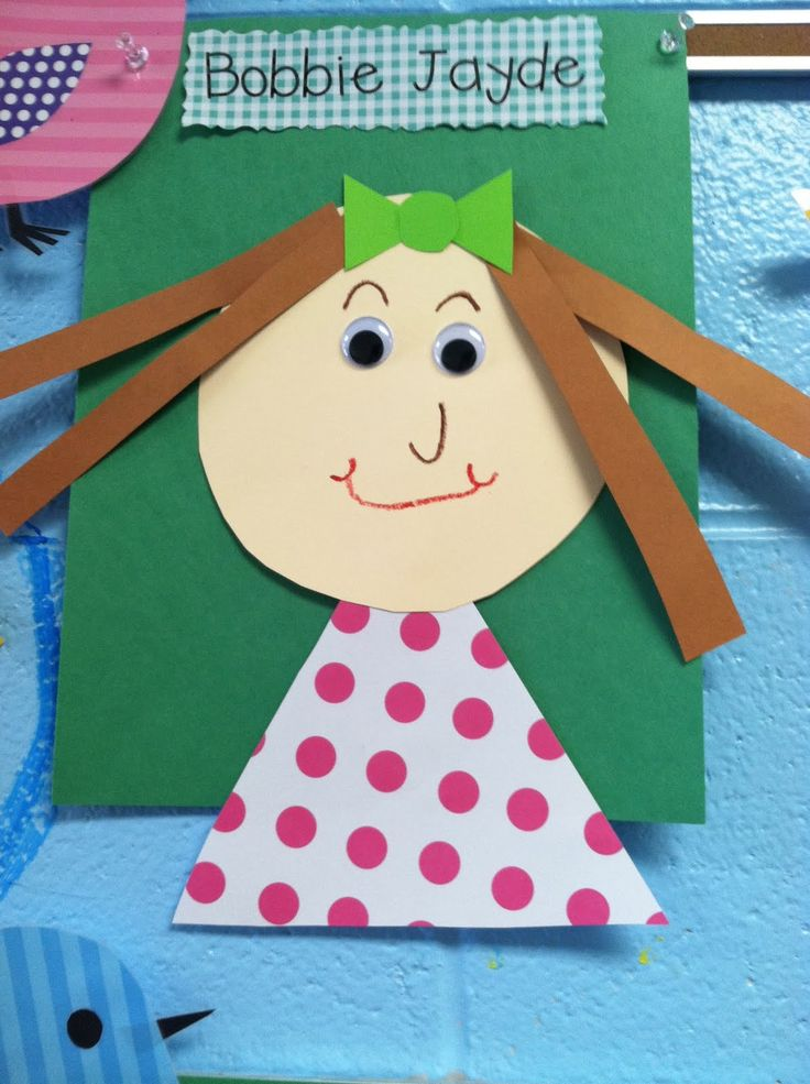 Cute self portraits - this would make a great shape review activity!