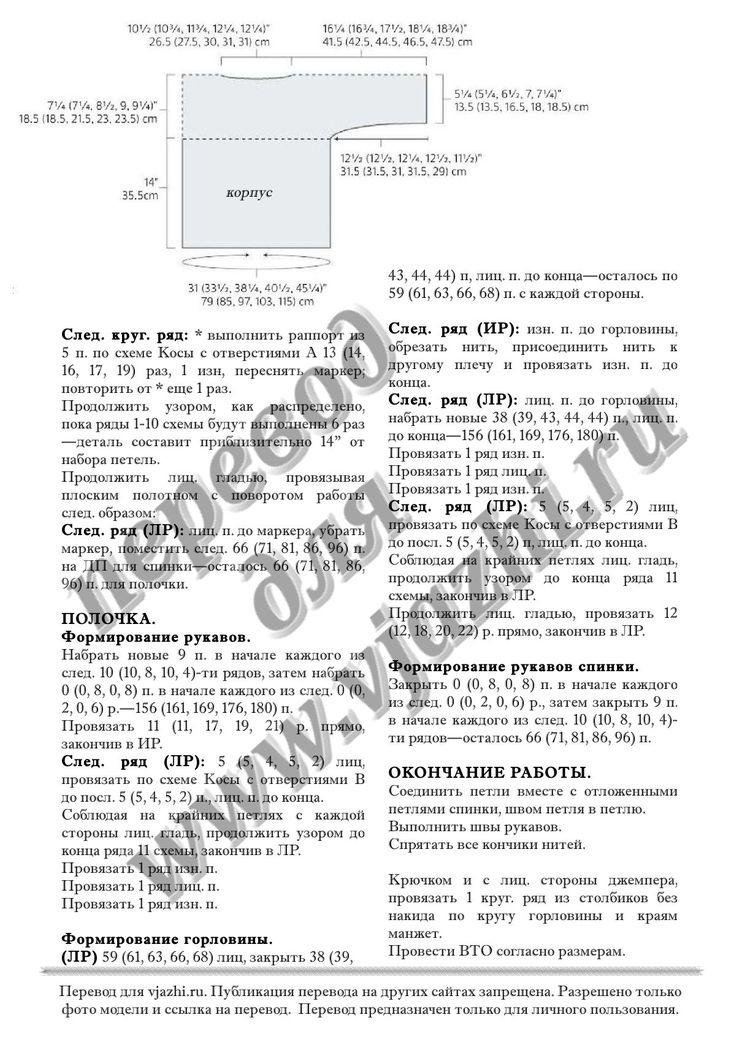 Cornhusk_p2.jpg (1200×1700)