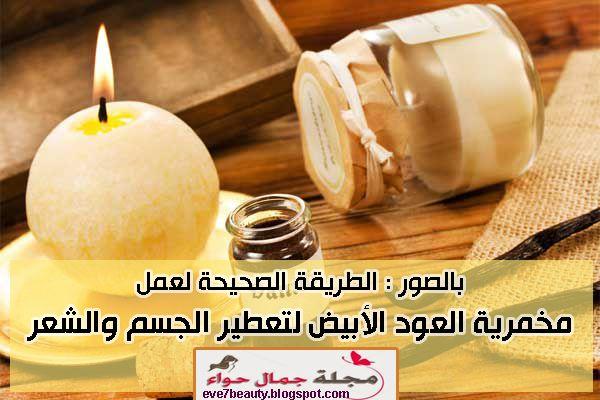 فوائد غسول نيتروجينا البرتقالي Visibly Clear Lotion Shampoo Bottle Shampoo