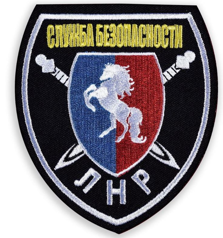 LNR Luhansk Special Security Service FSB/KGB anti SPY Patch