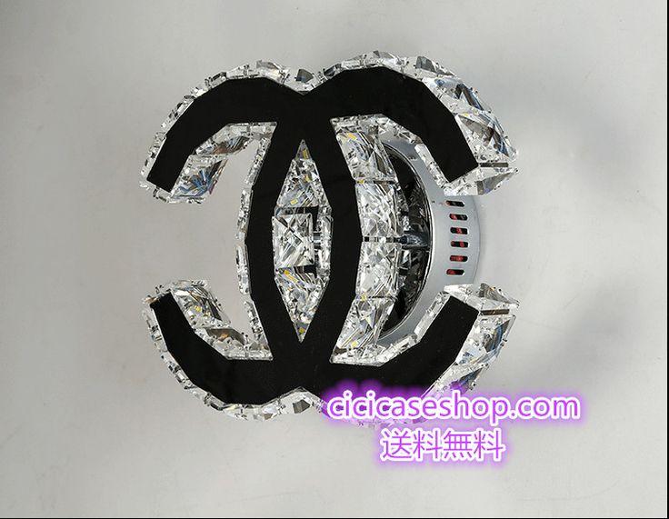 人気 ブランド Chanelシャネル Ledライト おしゃれな 省エネルギー 長い寿命 スーパーブライト グリーン環境 作業灯 ワークライト 照明 Chanelシャネル スマホケース ブランド ブランドiphone Galaxy Xperiaケース カバー通販 Cicic ライト おしゃれ シャネルの部屋