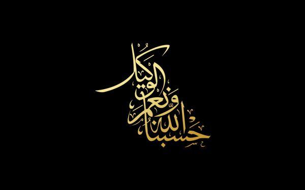Arabic Calligraphy by Muhammad Abdulmateen, via Behance