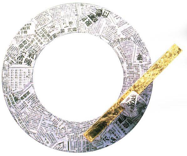 Collana a girocollo costruita con un vecchio giornale cinese e un foglio d'or. Creazione di Robert Ebendof
