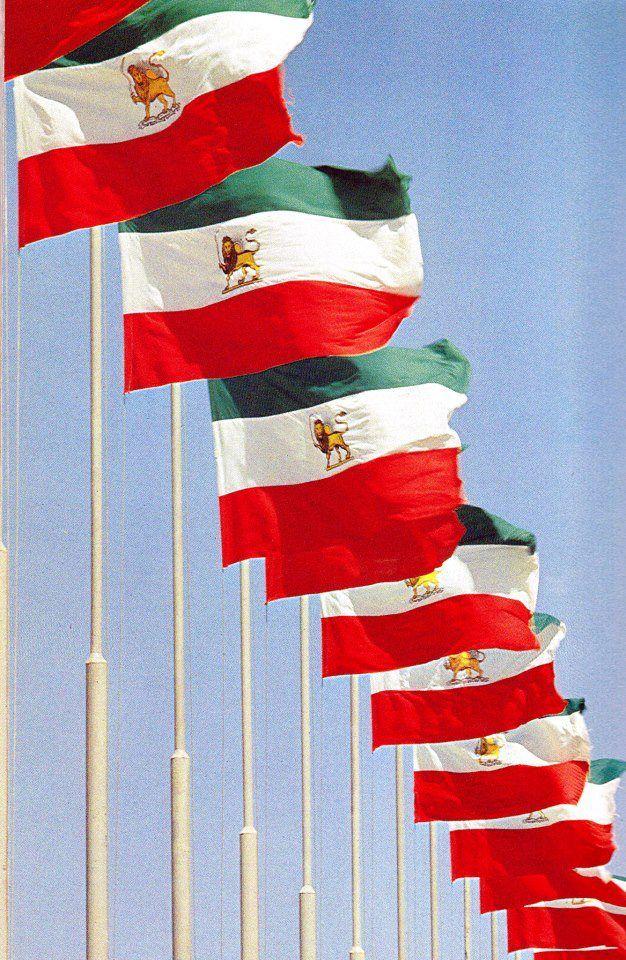 Flag of Iran before the Islamic Revolution