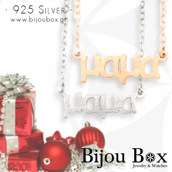 "Necklace ""Mama"" from sterling silver / rose gold plated sterling silver  Κολιέ Ασημένιο / ροζ επίχρυσο ασήμι με μενταγιόν μαμά Check out now... www.bijoubox.gr #BijouBox #Necklace #Κολιέ #Handmade #Χειροποίητο #Silver #Greece #Ελλάδα #Greek #Κοσμήματα #RedGold #jwlr #Jewelry #christmas #Gifts"