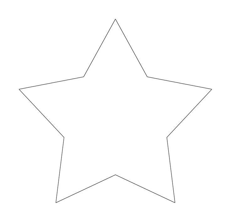 Инструкция по изготовлению трехмерной звезды 3d star