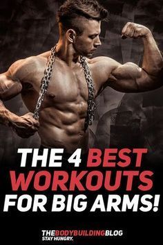 Find out what are The Top 4 Best Workouts For Big Arms! #workout #exercise #fitness #muscle #gym