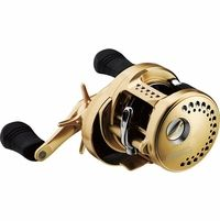 Shimano Reels, Rods, Lures, Apparel & Accessories | TackleDirect