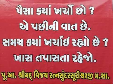 Gujarati Quotes Indian Dresses Favorite Buddhism Feelings Gowns Suits