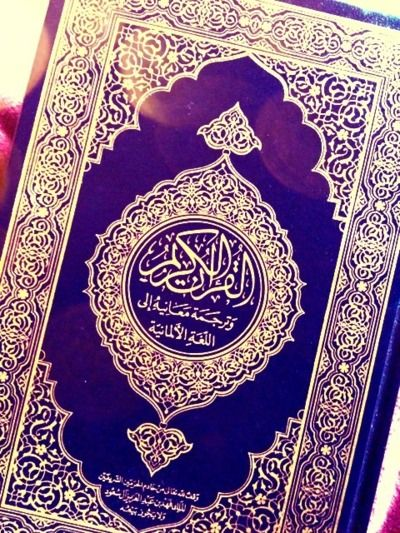The Holy Quran. Best Book In The World ❤ Alhumdulillah.