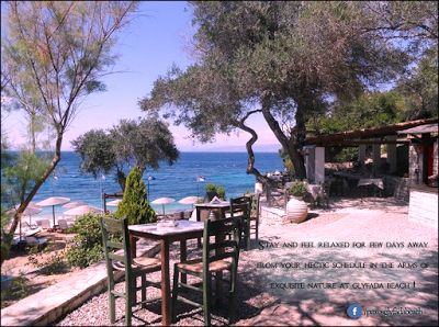 A Leisure Walk and Peaceful Stay, All at Island of Paxos !