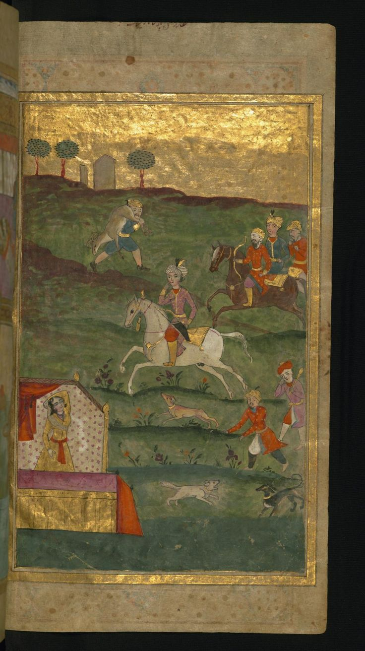 A Prince Returning from a Hunt and a Woman in a Pavilion. This folio from Walters manuscript W.626 is the right side of a double-page illustrated frontispiece introducing the 1st book (daftar) of the Masnavi. A prince is shown on horseback with a gesture of surprise as a woman waits in a pavilion.