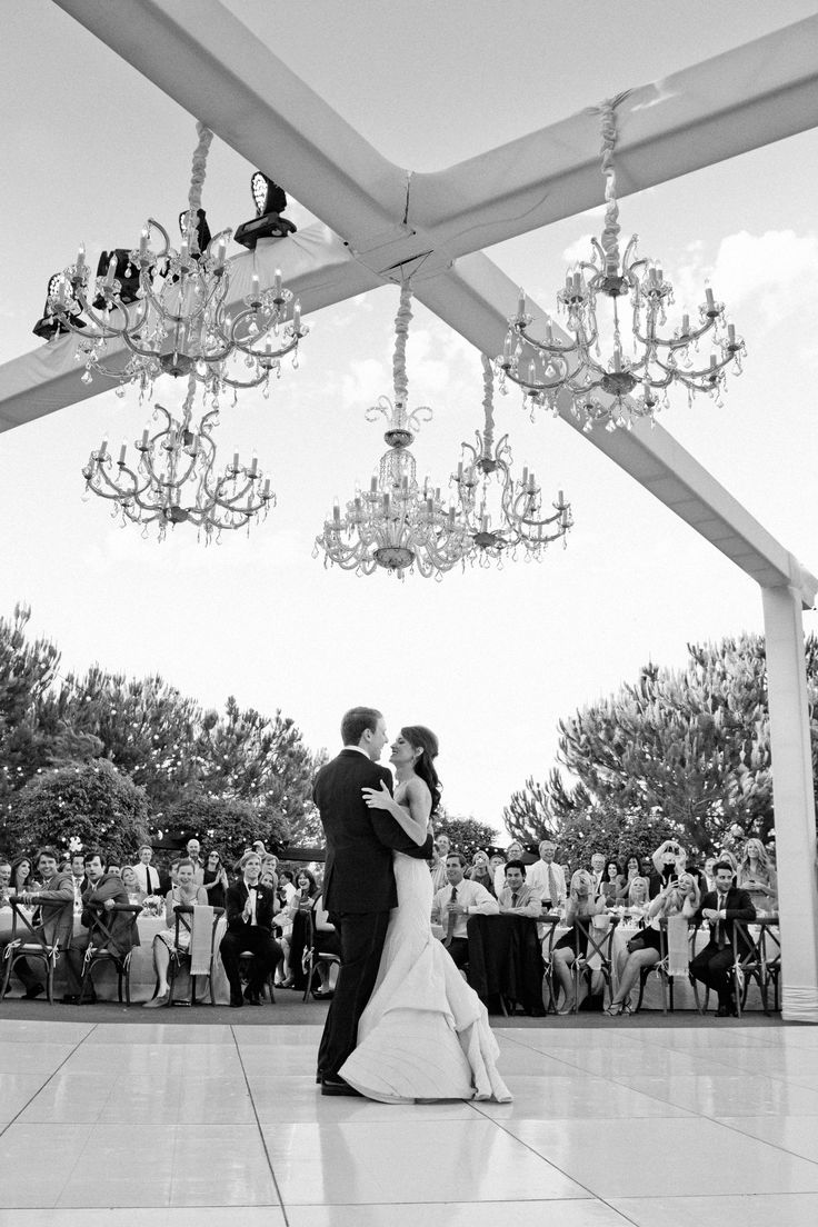 A Romantic Outdoor Formal First Dance