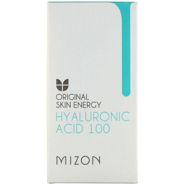 Pin On K Beauty Treatments Serums