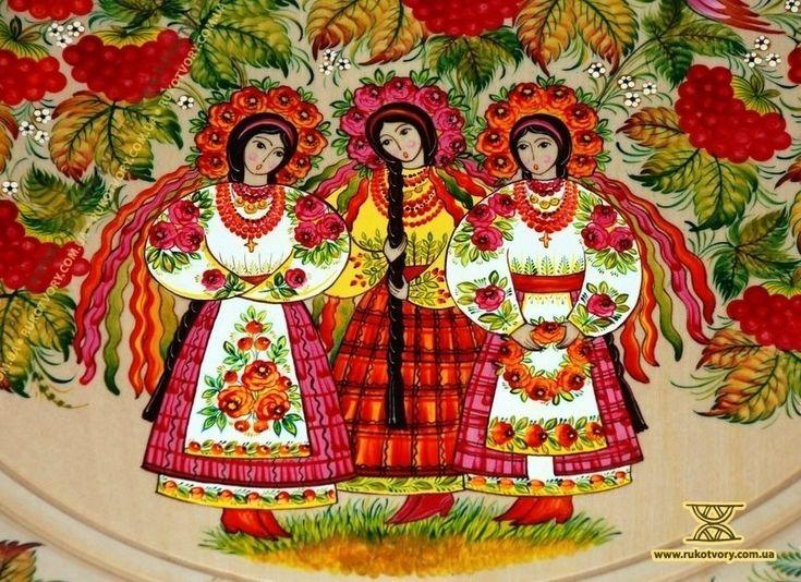 Ukrainian women #PutDownYourPhone #Carde