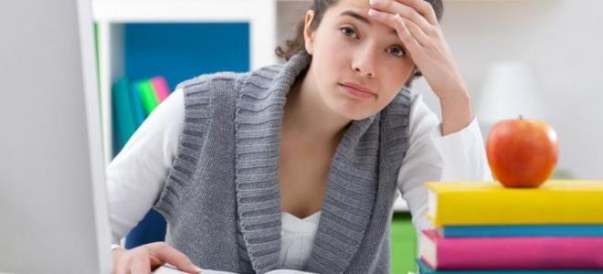 Lernschwierigkeiten & Konzentrationsprobleme beim lernen (foto: © Igor Mojzes - Fotolia.com)